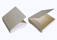 080х080х030 Цельнокроенная коробка из картона_Чк